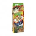 NESTOR Mancare ambalata la cutie pentru chinchila. Cu fructe (macese, paducel, porumbe) si nuci 700 GSY 135