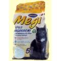 MEGAN Megi super absorbant Asternut pentru pisica